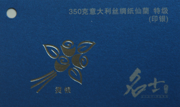 350克意大利丝绸纸仙蘭  亚博体育app官方下载苹果